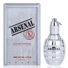 Arsenal Platinum