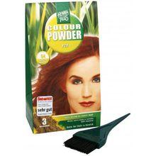 Colour Powder